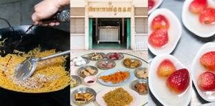 """[รีวิว] """"ภัตตาคารคาเธ่ย์"""" ขอนแก่น ภัตตาคารอาหารจีนที่เปิดมากว่า 80 ปี"""