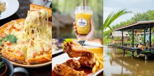 [รีวิว] สวนกำนัน ร้านอาหารสงขลา ทีเด็ดพิซซ่าในป่ายาง