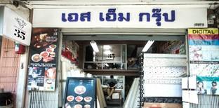 35 Dry Aged Beef ร้านสเต๊กเนื้อไทยวากิวดรายเอจด์เองและเสิร์ฟโต๊ะเดียว