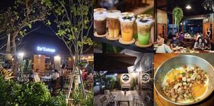 [รีวิว] De Cottage Cafe คาเฟ่โคราชเปิดใหม่สไตล์กระท่อม ใกล้บุ่งตาหลัว