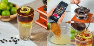 """วิธีทำ """"Lime Drip Coffee"""" เมนูเครื่องดื่มหอมกาแฟคั่วบด สดชื่นดื่มเพลิน"""