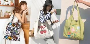 รวมร้านไอจีถุงผ้ารักษ์โลก ลดโลกร้อนแถมชิคสุด ๆ