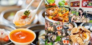 [รีวิว] มาริต้าติ่มซำ ร้านอาหารหาดใหญ่เปิดใหม่ ถูกใจฮาลาล