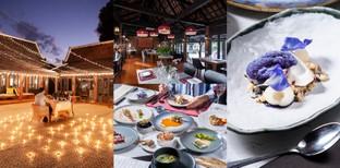 [รีวิว] ห้องอาหารทุ่งข้าวศิริปันนา เชียงใหม่ ถึงรสล้านนาในแบบโมเดิร์น