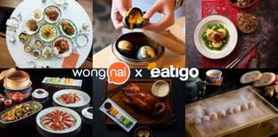 ตะลุยกินอาหารจีน 18 ร้าน ง่ายๆ เพียงจองโต๊ะผ่าน Wongnai x Eatigo