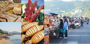 [รีวิว] ตลาดกะหลิม ภูเก็ต อิ่มด้วยงบหลักร้อย กับบรรยากาศริมทะเล!