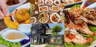 """[รีวิว] """"Malee Restaurant"""" อุดรธานี เสิร์ฟความสุขในทุก ๆ เมนูอาหาร"""