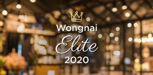 พบกับเหล่า Wongnai Elite ประจำปี 2020 ได้แล้ววันนี้!