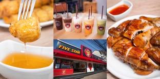[รีวิว] Five Star ร้านไก่ย่างห้าดาวน่าน ปรับโฉมใหม่ ไฉไลกว่าเดิม!