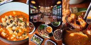 [รีวิว] เทพรสเฮือนฮอม ร้านอาหารป่าบางแสน เมนูพื้นบ้านรสชาติลำขนาด!