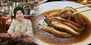 ฮะหลี จากการหาบเร่ส่งอาหาร สู่ตำนานอาหารจีนแต้จิ๋วดั้งเดิมได้อย่างไร!