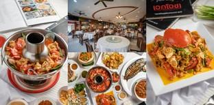 [รีวิว] เอกโอชา เชียงราย ร้านอาหารเก่าแก่ที่อยู่คู่เชียงรายมานาน 40 ปี