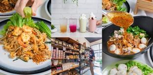 [รีวิว] Sweety Keto Cafe เชียงใหม่ คาเฟ่แนวใหม่ ไม่แป้ง ไม่น้ำตาล