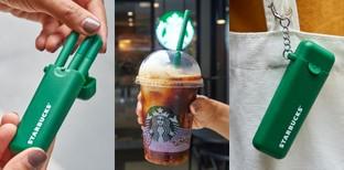 รีวิว! หลอด Starbucks แบบพกพา หมดปัญหาหลอดเปื่อยง่าย!