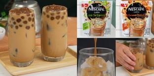 วิธีทำชานมไข่มุกคาราเมลดี๊ดี เมนูเครื่องดื่มสุดฮิตทำกินเองง่ายๆที่บ้าน