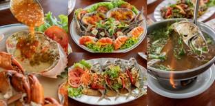 [รีวิว] ครัวริมทางกลางบ่อ ร้านอาหารทะเลแม่กลอง อิ่มจุก ๆ กับซีฟู้ดสด ๆ