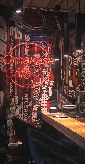 """Hachi Omakase"" ร้านโอมากาเสะพิถีพิถันทุกคำที่เสิร์ฟ ด้วยคอนเซปต์ ""The Best Memories Are Made Around The Table"" ช่วงเวลาดี ๆ สร้างได้รอบโต๊ะอาหารของคุณ"