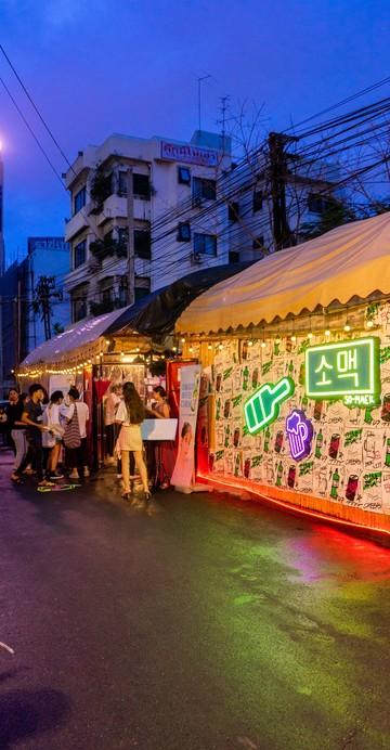 โพชังมาจา เต๊นท์ร้านอาหารข้างทางสุดฮิตในเกาหลี บุกพญาไทแล้ว คิวจองยาวไปเกือบสิ้นปีแล้ว แต่สามารถวอล์กอินมารับคิวได้ตั้งแต่ 16.30 น. เป็นต้นไป