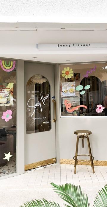 ร้านชีสเค้กสุดฮอตจาก Instagram ที่มาเปิดหน้าร้านที่ Gump's Ari ที่มีจุดขายอยู่ที่ชีสเค้กสไตล์ญี่ปุ่นที่ทำออกมาคล้ายก้อนเนยแข็ง