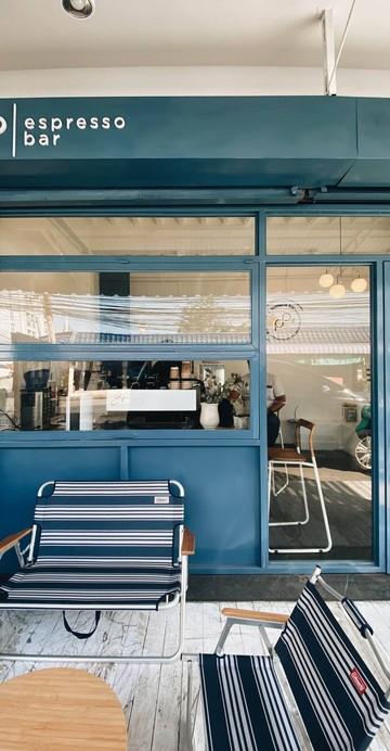 เอสเปรสโซบาร์เปิดใหม่ย่านติวานนท์ นนทบุรี ที่ใช้เครื่องกาแฟสุดเทพอย่าง Slayer ทำให้คนย่านนี้ได้ดื่มกาแฟจากเครื่องสุดคูล