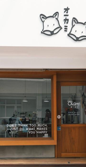 ร้านน่ารักตกแต่งโทนขาวน้ำตาลแบบญี่ปุ่น Okami ที่เหมาะสำหรับคนที่ชอบดื่มชามุกและครีสชีสเป็นที่สุด