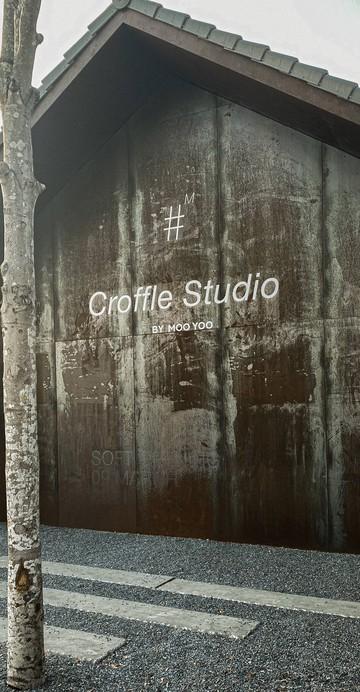 """อีกหนึ่งคาเฟ่นครปฐมเปิดใหม่ที่น่าแวะ ร้าน """"Croffle by Moo Yoo"""" ที่หยิบยกเมนูครัวซองต์มาชูโรงในรูปแบบของขนมวาฟเฟิล"""
