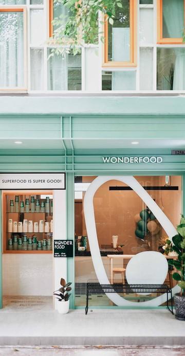 ร้านเครื่องดื่มเพื่อสุขภาพที่นำเอาอะโวคาโด้ซึ่งเป็นซุปเปอร์ฟู้ดมาเป็นจุดเด่นของร้าน