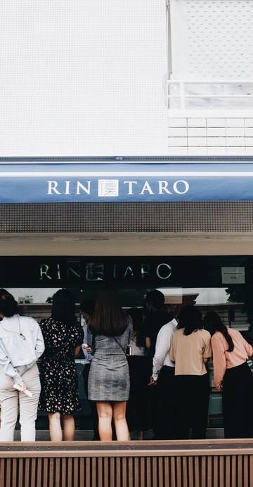 ไอศกรีมเจลาโตสัญชาติญี่ปุ่นที่ยืนหนึ่งเรื่องรสชาติ โดยในตอนนี้ได้ขยายกิจการ เปิดสาขาใหม่ใกล้อารีย์ เป็นอีกหนึ่งทางเลือกในการเดินทาง แน่นอนว่านี่คือร้านไอศกรีมดีกรีรางวัล LINE MAN Wongnai Users' Choices 2021