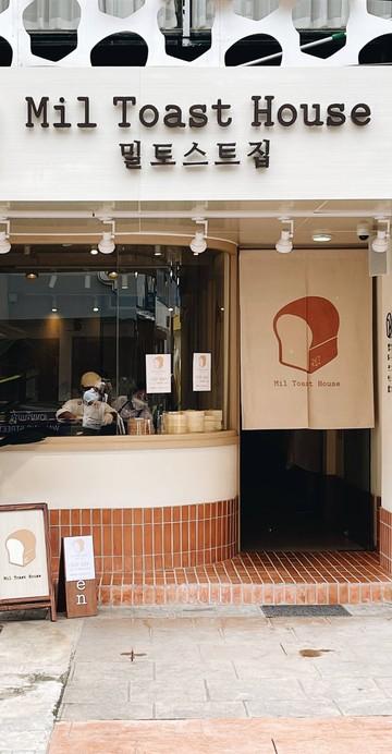 ร้านขนมปังย่านอิกซอนดง หมู่บ้านเก่าแก่ของกรุงโซล เกาหลีใต้ ที่มาเปิดสาขาแรกในไทยภายในสยามสแควร์ซอย 3