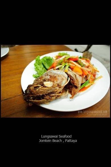 ลุงไสว ซีฟู๊ด (Lung Sawai Seafood)