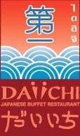 Daiichi Japanese Restaurant (ห้องอาหารญี่ปุ่น ไดอิจิ) Emerald Hotel