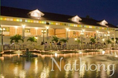 สวนอาหารนาทอง (Nathong Restaurant)