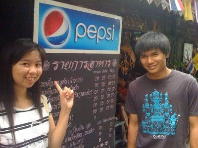 ก๋วยเตี๋ยวคนไทย (Khon Thai Noodle)