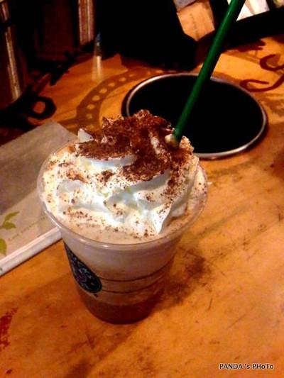 Starbucks เซ็นทรัล ลาดพร้าว