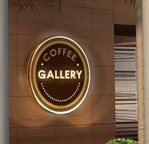 Coffee Gallery (คอฟฟี่ แกลอรี่) คริสตัล ดีไซน์ เซ็นเตอร์
