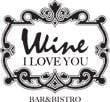Wine I Love You (ไวน์ ไอ เลิฟ ยู) คริสตัล ดีไซน์ เซ็นเตอร์