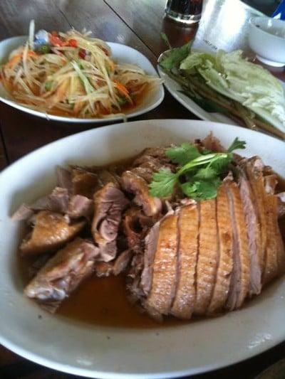 ร่มไม้ริมนา (Rom Mai Rim Na)