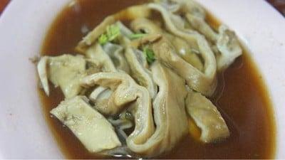 ข้าวต้มย้ง (Khao Tom Yong)