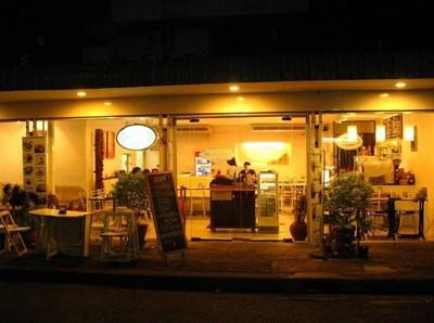 บ้านกลางซอย (ซอยสวนอ้อย) (Banklang Soi)