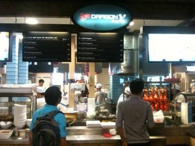Dragon X Terminal 21