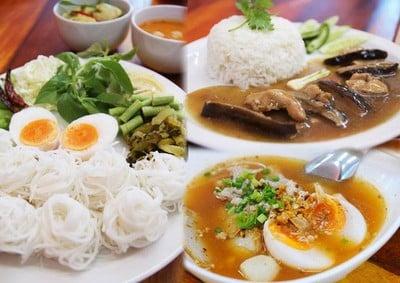 อาหารไทยสไตร์อายตี อีกทั้งมีก๋วยเตี๋ยวต้มยำมะนาวสด และอีกหลากหลายเมนูอร่อย