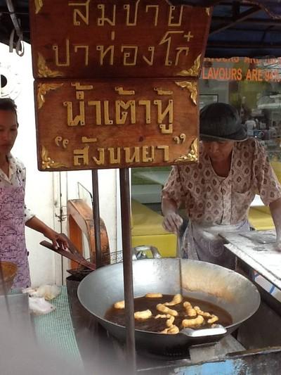 สมชาย ปาท่องโก๋