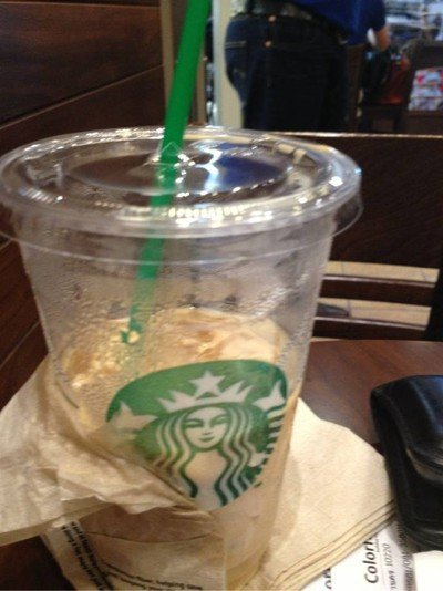 Starbucks Fashion Island