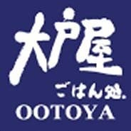 Ootoya เซ็นทรัลพลาซ่า ปิ่นเกล้า