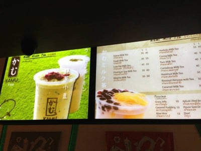 Kamu tea (คามุที) Centerpoint of Siam Square