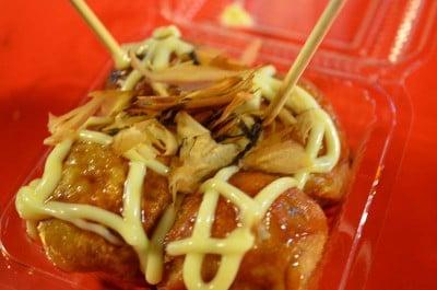 Takoyaki King