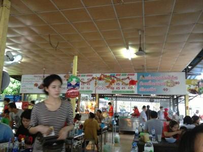 เจ๊จิ๋ม (Che Chim Restaurant)