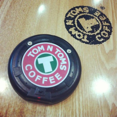 TOM N TOMS COFFEE เกตเวย์เอกมัย