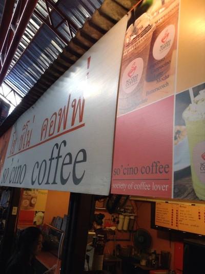 So'cino Coffee