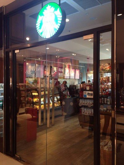 Starbucks โรบินสัน บางรัก